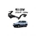 DK 렉스턴w 차량용 트레일러 견인장치(전차종 전화문의 주세요)