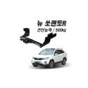 쏘렌토R 차량용 트레일러 견인장치(전차종 전화문의 주세요)